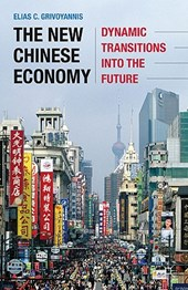 The New Chinese Economy