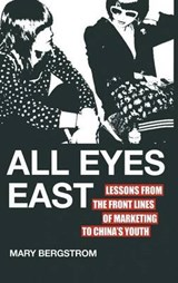 All Eyes East | Mary Bergstrom |