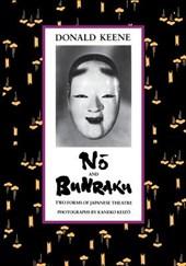 Nō And Bunraku