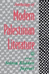 Anthology of Modern Palestinian Literature | auteur onbekend |