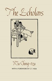 The Scholars (Paper)