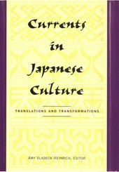 Currents in Japanese Culture - Translations & Transformations