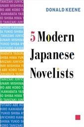 Five Modern Japanese Novelists