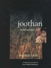Joothan - An Untouchable's Life