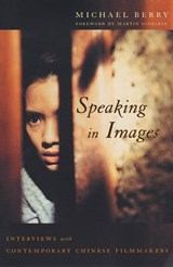 Speaking in Images | Michael Berry |