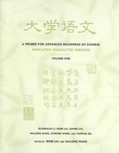 A Primer for Advanced Beginners of Chinese - Simplified Character Version