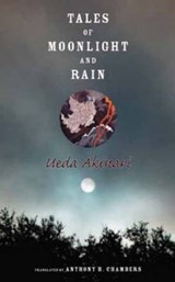 Tales of Moonlight and Rain | Ueda Akinari |