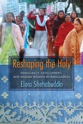 Reshaping the Holy