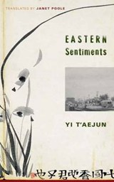 Eastern Sentiments | Yi T'aejun |