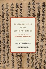 Platform Sutra of the Sixth Patriarch | Yampolsky |