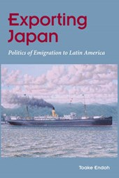 Exporting Japan
