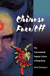 Chinese Face/Off