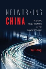 Networking China | Yu Hong |