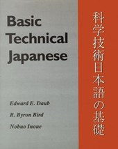 Basic Technical Japanese | Edward E. Daub |