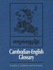 Cambodian - English Glossary