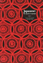 Japanese, The Spoken Language - Part 1