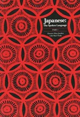 Japanese, The Spoken Language | Eleanor Harz Jorden |