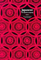 Japanese, The Spoken Language - Part | Eh Jorden |