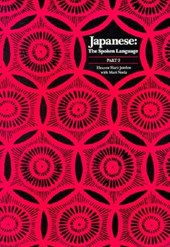 Japanese, The Spoken Language - Part