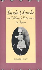 Tsuda Umeko & Womens Education in Japan