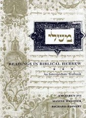 Readings in Biblical Hebrew | Ehud Ben Zvi |