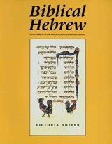 Biblical Hebrew, Second Ed. (Supplement for Advanced Comprehension) | Vicki Hoffer ; Victoria Hoffer |