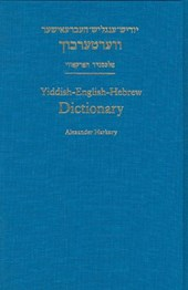 Yiddish-English-Hebrew Dictionary - A Reprint of the 1928 Expanded Second Edition