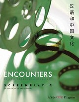 Encounters 2 - Screenplay | Zao Wang Ning |