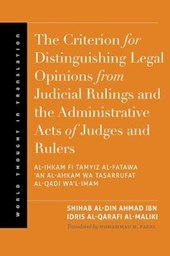 The Criterion for Distinguishing Legal Opinions from Judicial Rulings and the Administrative Acts of Judges and Rulers | Shihab Al-din A Al-qarafi |