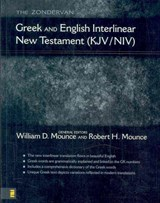The Zondervan Greek and English Interlinear New Testament (KJV/NIV) |  |