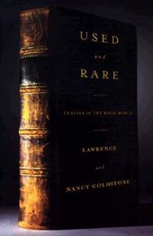 Used and Rare