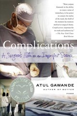 COMPLICATIONS | Atul Gwaando |