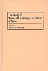 Handbook of Twentieth-Century Literatures of India | Nalini Natarajan |