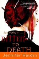 Bitten to Death | Jennifer Rardin |