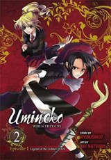 Umineko When They Cry Episode 1 Legend of the Golden Witch | Ryukishi07 |