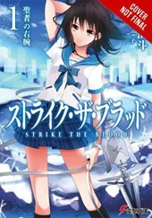 Strike the Blood 1 | Gakuto Mikumo |