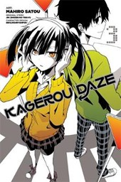 Kagerou Daze The Manga