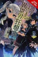 Death March to the Parallel World Rhapsody | Hiro Ainana |