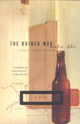 The Ruined Map | Kobo Abe |