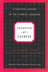 Speaking of Chinese - A Cultural History of the Chinese Language Rei | Raymond Chang |