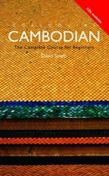 Colloquial Cambodian | David Smyth |