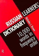 Russian Learners' Dictionary | Nicholas Brown |