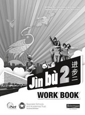 Jin bu Chinese Workbook 2 (11-14 Mandarin Chinese)