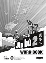 Jin bu Chinese Workbook 2 (11-14 Mandarin Chinese) | Lisa Wang; Hua Yan |