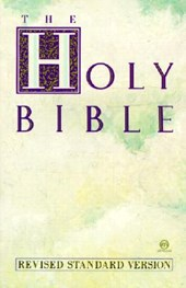 The Holy Bible |  |
