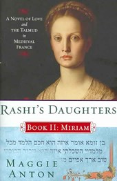 Rashi's Daughters, Book 2