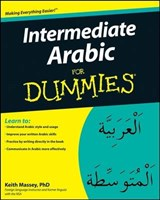 Intermediate Arabic For Dummies | Keith Massey |