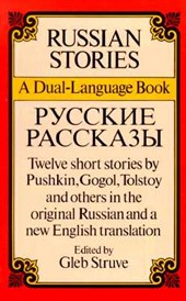 Russian Stories