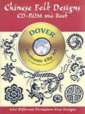 Chinese Folk Designs CD-ROM and Book | Dover Publications Inc |