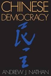 Chinese Democracy